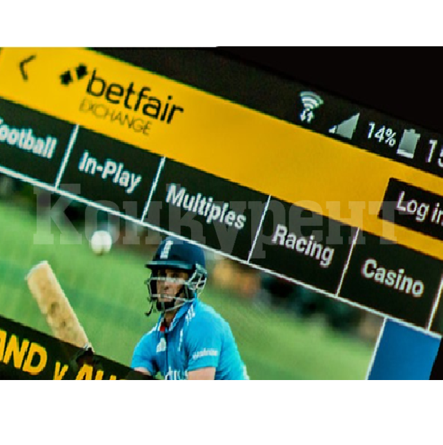 Betfair Bulgaria